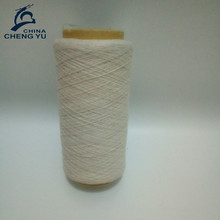 eco friendly recycled natural colored cotton yarns
