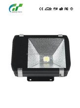 2000w led flood light