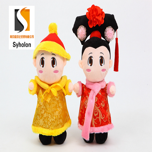 Chinese emperor princess wearing wedding gift couple dolls