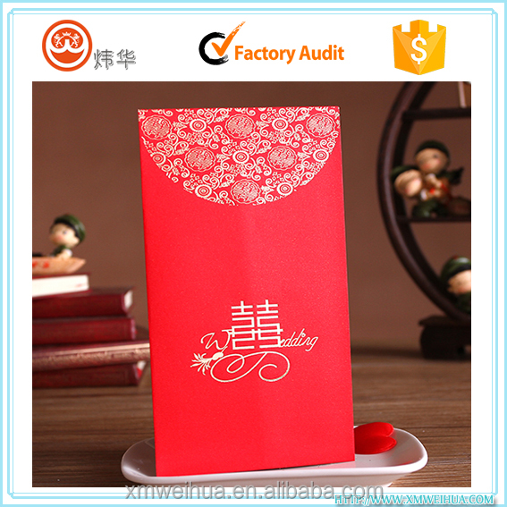 Custom red packet