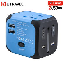promotive gift 100-250V travel adapter europe plug adapter best selling items