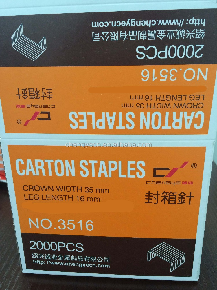 33(35)carton staples series(16GA) 3315/3515 3318/3518 3322/3522