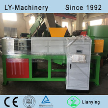 LianYing Brand professional manufacture film squeezing dryer