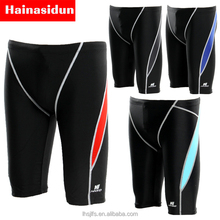 Adults high quality swim suit /sex summer five minutes swimming wear for man
