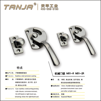 Stainless steel Handle Latch ,door lock
