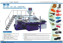 PVC plastic winter boots injection machine \ snow boots & slippers & canvas shoes machine