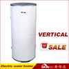 Large Capacity Vertical Wall-Mounted Electric Water Heater for Bath