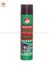 650ml engine surface cleaner engine degreaser cleaner