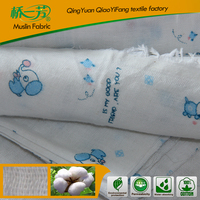 High quality cotton sheeting fabric