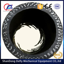 China manufacturer rubber hose pipe used concrete pump best quality