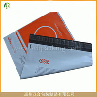 High quality plastic waterproof pouch,plastic shipping envelopes