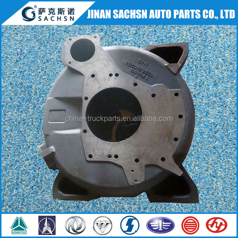 Truck Engine genuine spare parts Flywheel Housing AZ1500010012 flywheel cover for WD615 Engine