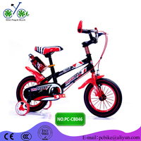 Red Color Kid Bike For Pakistan