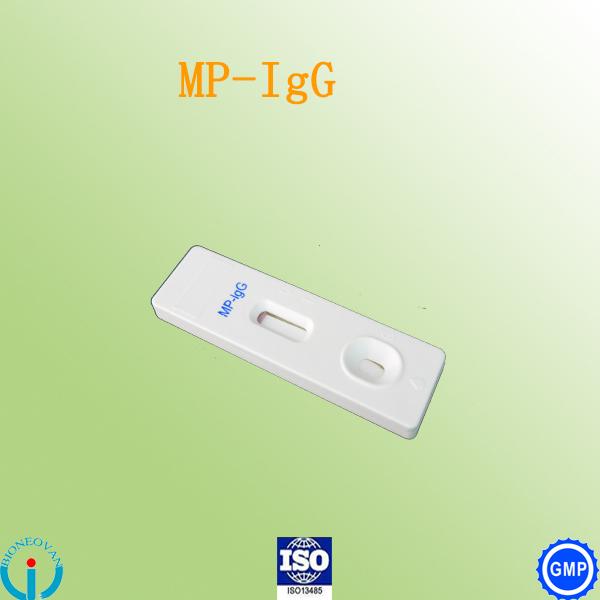 MP-IgG (3)