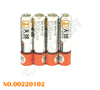 /product-detail/suoer-1-2v-dry-battery-1571395885.html