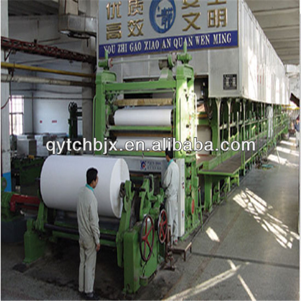 1092mm Double-dryer and Double Cylinder Mould A4 Paper Making Machine
