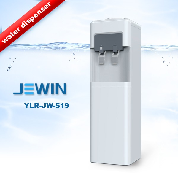 2017 New unique Korean design compressor water dispenser