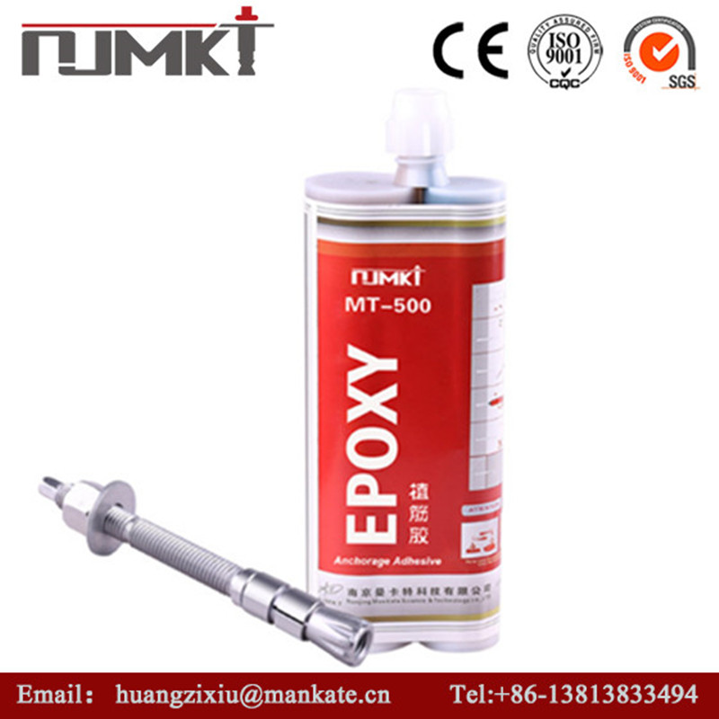 NJMKTEpoxy Injection-Type Anchor Adhesive,TWO COMPONENT INJECTION GLUE
