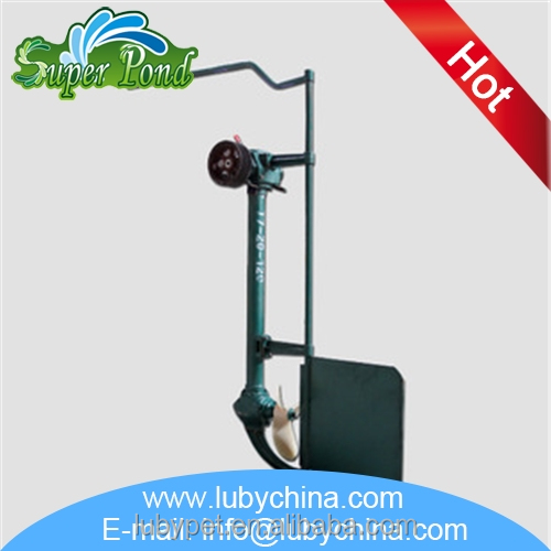 Low price outboard motor parts with high quality
