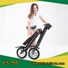 Light weight feature rich 1000w electric battery powered motorcycle with rechargeable battery