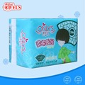 Frangrance Can Be Added Disposable Sanitary Napkin For Sale