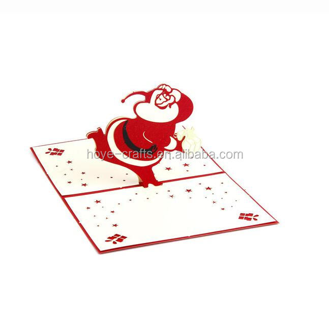 merry christmas 3D greeting card