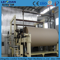 Turn-key project cardboard carton production machinery to setup a paper recycling factory