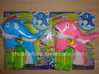 animal bubble gun toy