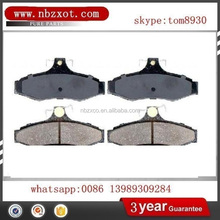 brake pad D724-7591 D796-7666 D797-7667 brake pad for daewoo nexia