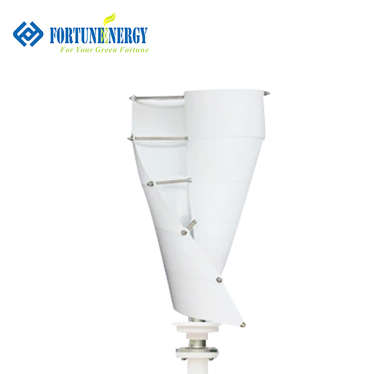 Maglev Dynamic Foot Small Vertical Wind Power Turbine Generator