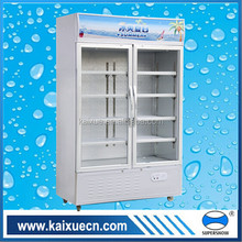 double glass door milk refrigerator cooler