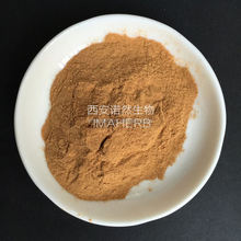 Chinese herb wormwood powder in stock