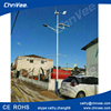 /product-detail/energy-saving-50w-small-generator-vertical-axis-wind-turbine-solar-street-lighting-1283396312.html