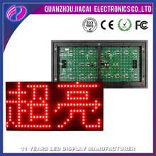customised size outdoor board single red p10 led display