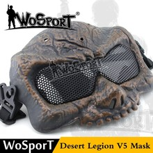 WoSporT Desert Legion V5 Mask Outdoor CS War Game Necessary Protective Equipment Mask (Solid Color)