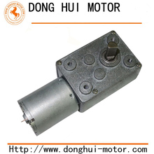 small 32mm 12V 24V 5rpm 14rpm 50rpm 240rpm Mini brushless DC Worm Gear Motor with long life
