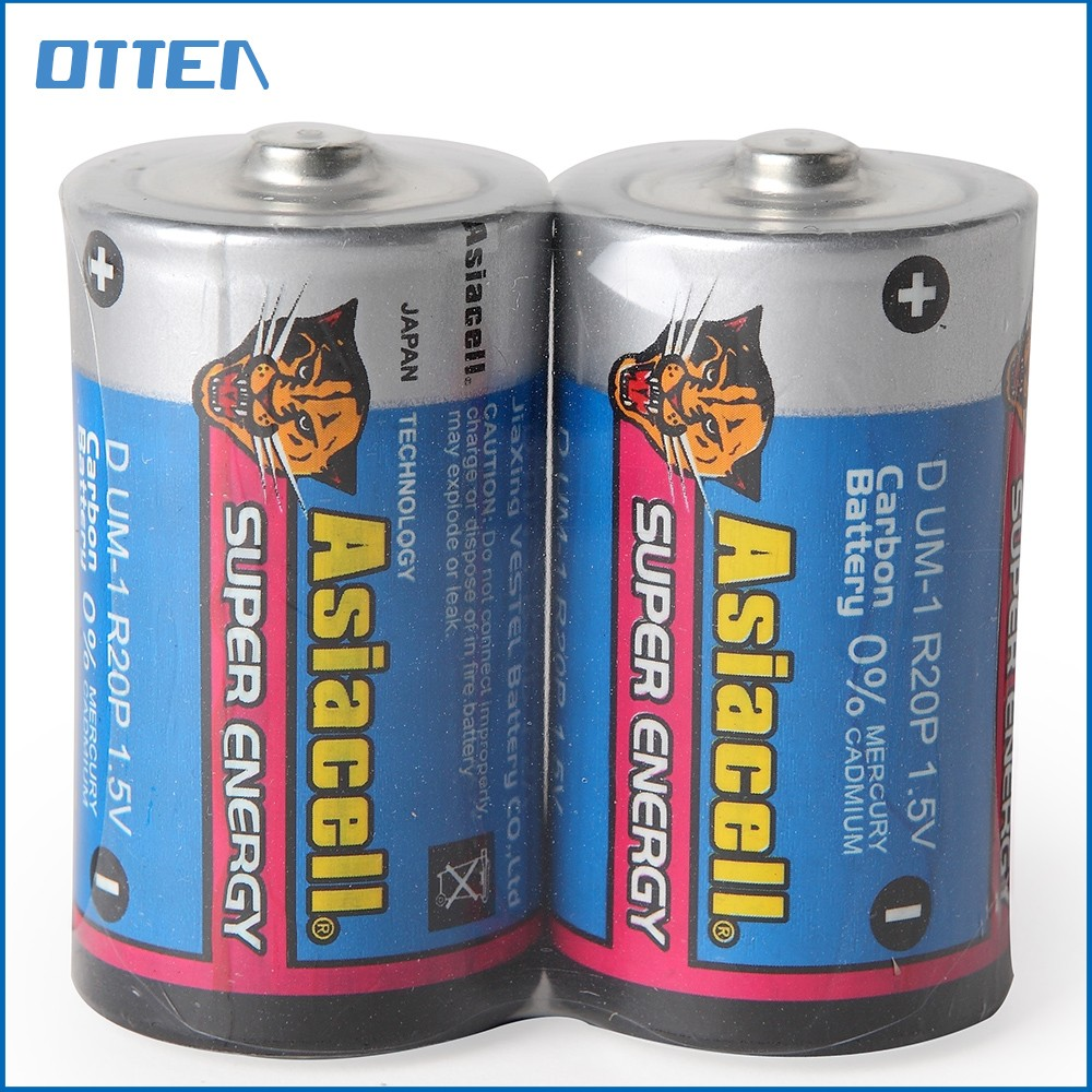 R20P-2S carbon zinc manganese battery prices in pakistan D