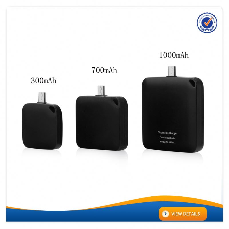 AWC915 Less than USD1 For One Time Use Mini Disposable Power Bank Disposable Mobile Battery Charger