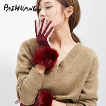 Ladies winter gloves with faux fur cuff