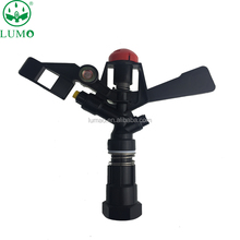 Agricultural and farmlad watering tools greenhouse rain bird mobile rotating plastic sprinkler head