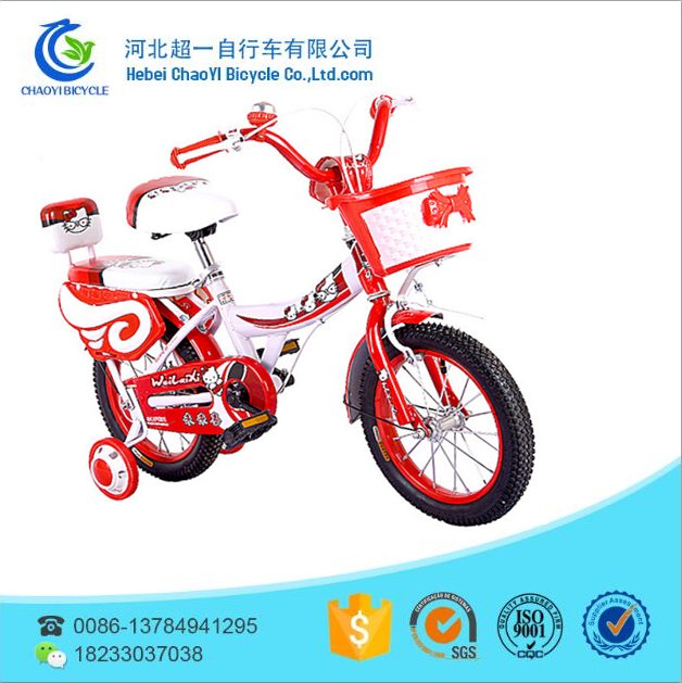 New Style Student Kids Bike /6-10 Year Old Children Bicycle /Hebei Child Bicycle Supplier