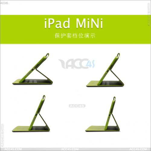 "Famous brand handbags and wallets 7"" tablet rotating stand case for mini ipad P-iPDMINICASE104"