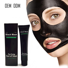 English packing stock goods deep cleaning pores acne remover peel off black mud facial mask 50g