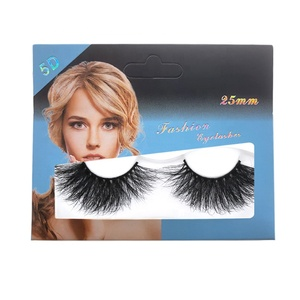 Own brand whosale private label mink eyelashes empty eyelash packaging box