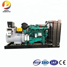 125kva High quality 100kw compressed air powered diesel generator