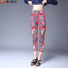 China online shopping polyester material elegant ladies high waist pants with printed pattern