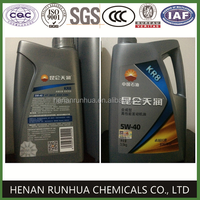 HENAN RUNZHIHUA Petrol engine oil price with 50 MT per day production