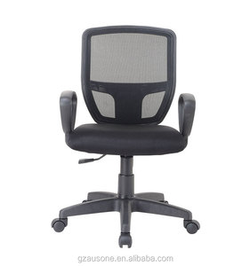 Office client chairs office swivel chair with armrest modern staff chair