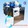 Small dry ice bike washing equipment