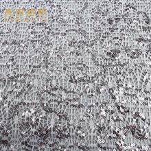 2017 best selling factory silver sequin mesh fabric